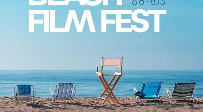 Newport Beach Film Festival French Spotlight – COVID-19 Update